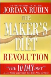 Makers Diet Revolution Page