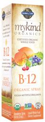 MyKind Organics B12 Page