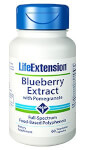 Blueberry Extract with Pomegranate Product Page